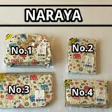 NaRaYa(ナラヤ)のリボンバックレビュー