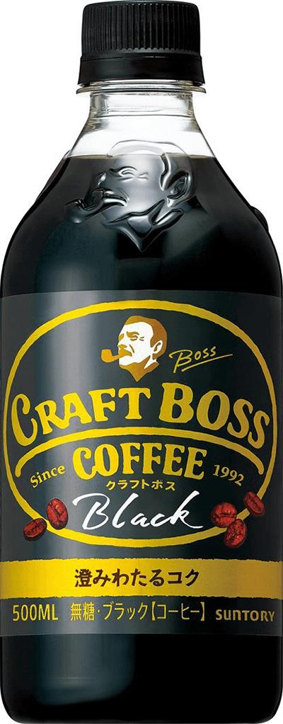 サントリー コーヒー クラフトボス 無糖ブラック