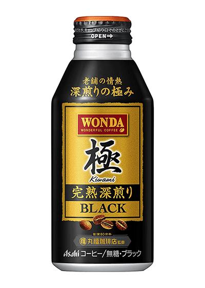 アサヒ 極 完熟深煎りブラック