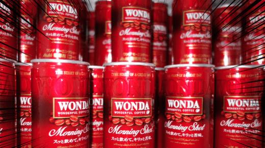 【レビュー】缶コーヒーを激安価格で買う方法|食品・飲料がサンプル価格で購入可能