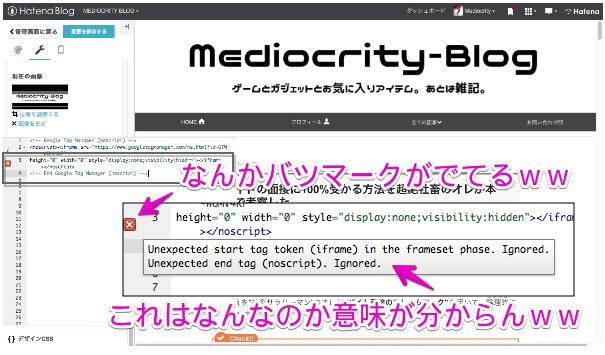 f:id:Mediocrity:20170226222348p:plain