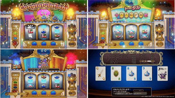 ドラクエ11のカジノ