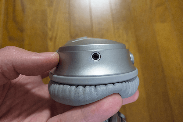音声ケーブル用端子