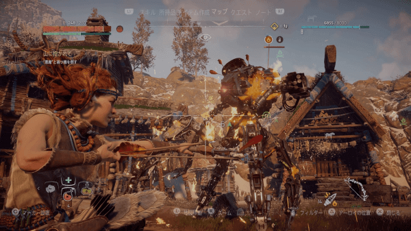 Horizon Zero Dawn Complete Editionの戦闘シーン
