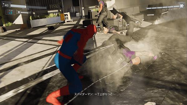 スパイダーマン_戦闘シーン2