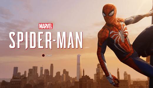 【PS4】Marvel's Spider-Man(スパイダーマン)の感想・評価|期待以上におもしろい最高峰のアクションゲーム