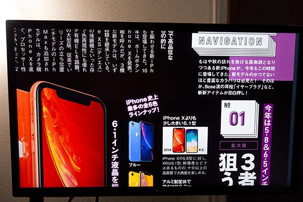 PC画面2