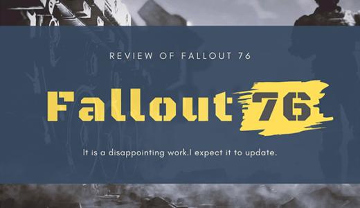 【レビュー】Fallout 76の感想・評価|15時間プレイしたがアップデートに期待したい駄作