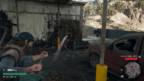 ゾンビの巣窟に火炎瓶を投げ込む