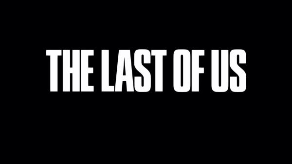 これから壮大な物語(The Last of Us)が始まります!