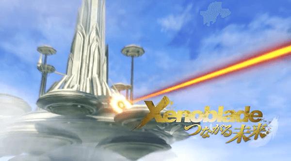 Wii版には無かった後日譚「つながる未来」を収録