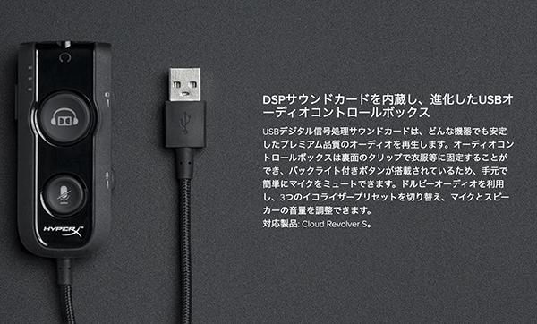 便利な機能が詰め込まれた「USB DAC」