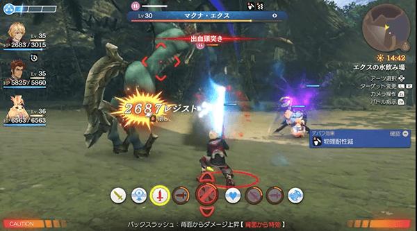 戦闘画面はWii版を継承しつつ操作性向上