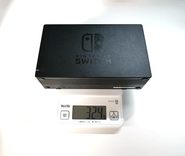 純正ドックの重さ計測結果