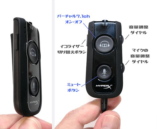 USB DACの機能について