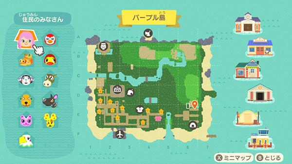 島の全体図(by奥さん)