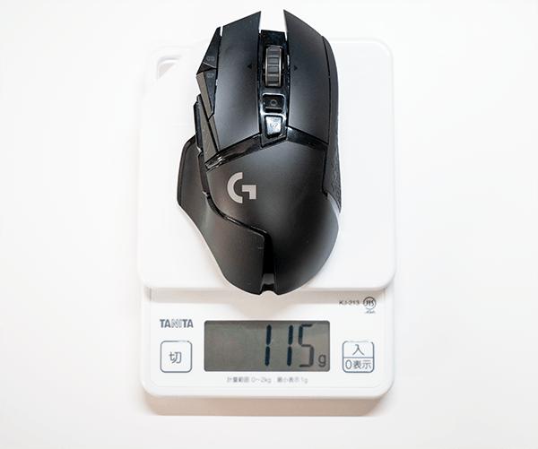 G502WLの重さは115グラム