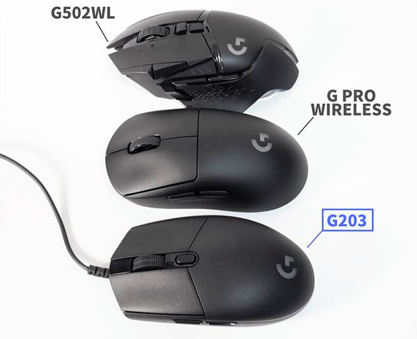 【機種別】ロジクールゲーミングマウスの大きさ比較