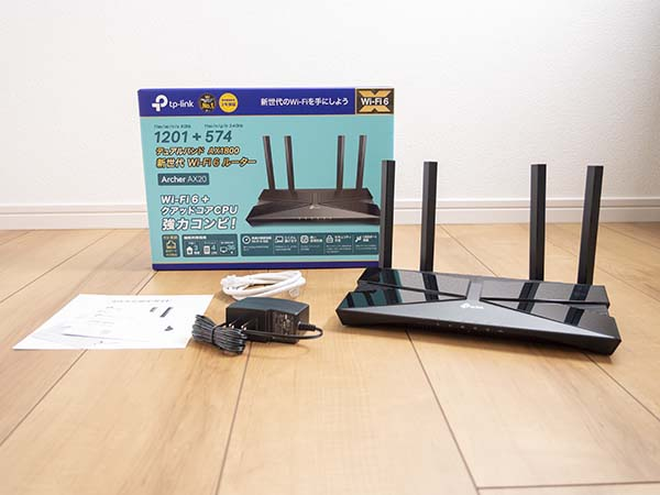 TP-Link ルーター(AX20)