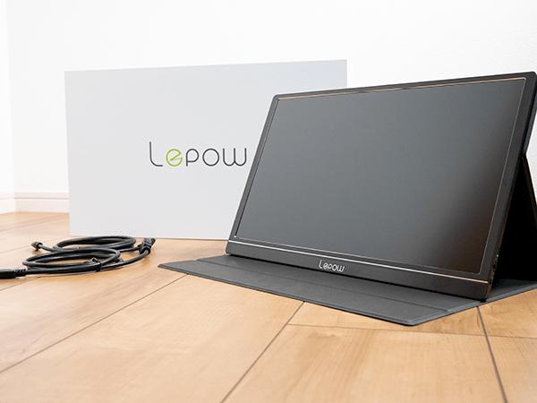 Lepowモバイルモニター Z1