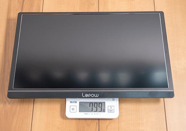 モニターの重さは799グラム
