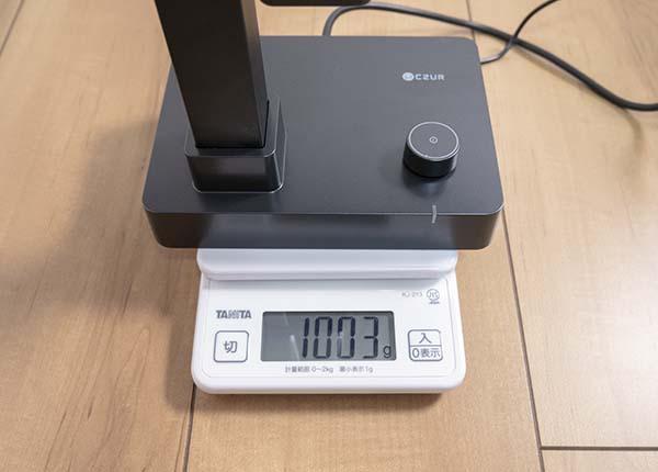 本体重さは約1キロ