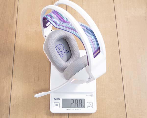 マイク込みでヘッドセット本体の実測重さは「288グラム」