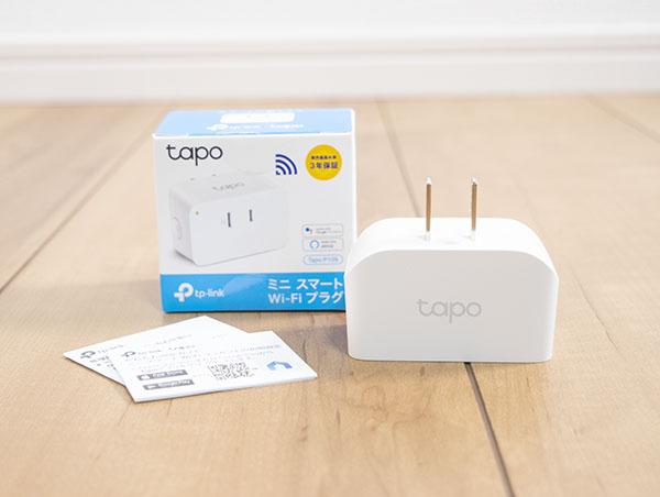 ミニスマートWi-Fiプラグ「Tapo P105」