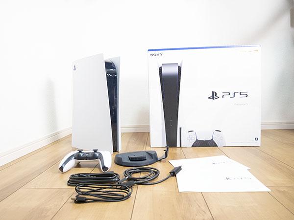 PS5の付属品一覧