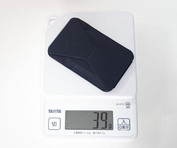 実測での重さは39グラム