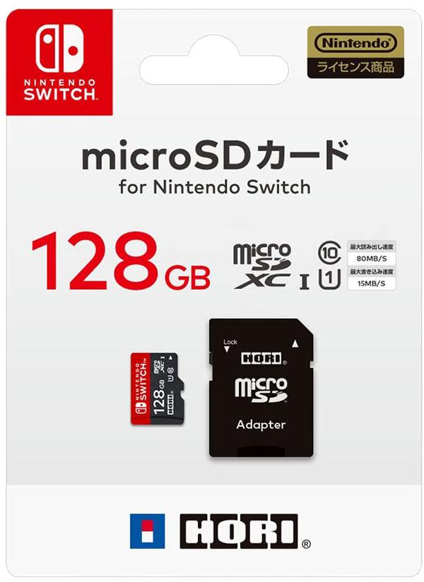 任天堂ライセンス商品「microSDカード」