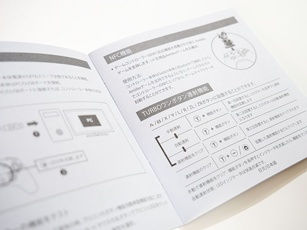 ユーザーズマニュアルは日本語で表記