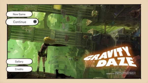 GRAVITY DAZE(グラビティデイズ)画面はPS4版